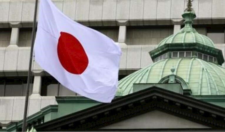 Japonya ihracatında 41 yılın en sert artışı