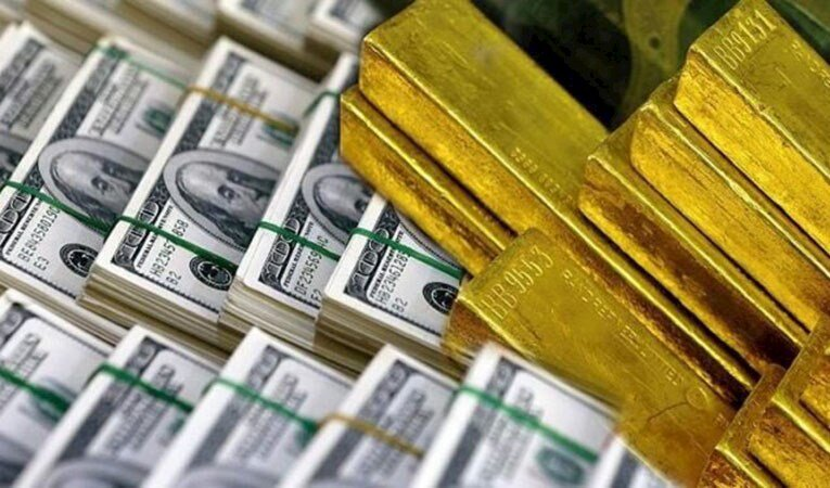 TCMB'nin resmi rezervi haziranda 97,7 milyar dolara yükseldi